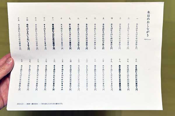 本を読む人のための書体入門 - kinokuniya.co.jp